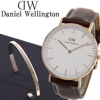 新品ダニエルウェリントン 腕時計 バングルセット