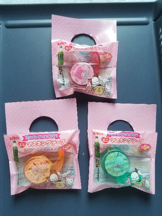 サンリオキャラクターミニマスキングテープ非売品