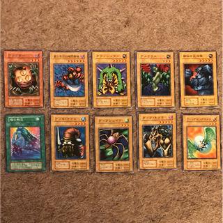遊戯王カード10枚