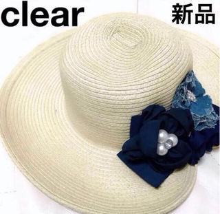 【新品 コメントで値引き】クリア 麦わら帽子