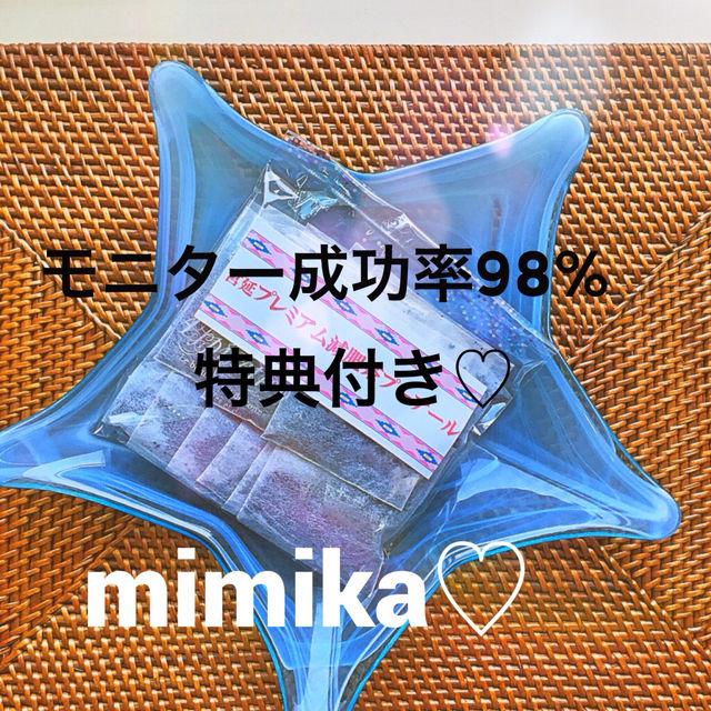 のん様専用6ヵ月 60Pプレミアム減肥茶プーアール!