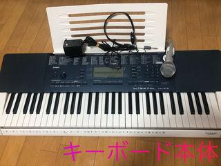 CASIOキーボード LK-215