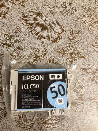 EPSON50ライトシアン