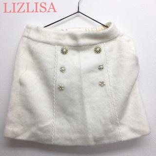 ビジューボタン台形スカート LIZ LISA 新品 未使用