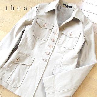 美品 2 theory セオリー レディース ジャケット