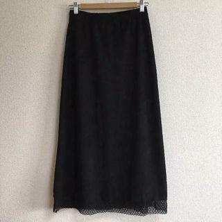 ブラックエレガントロングスカート