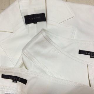 新品同様 スーツ3点 白 ホワイト ルスーク Le Souk