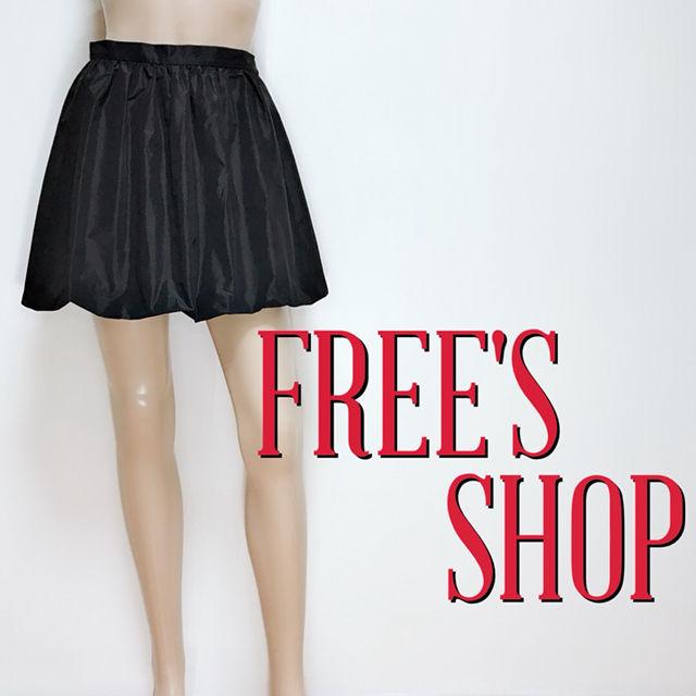 ゆるふわフリーズショップ さらさらバルーンスカート(FREE'S SHOP(フリーズショップ) ) - フリマアプリ&サイトShoppies[ショッピーズ]