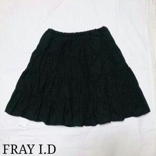 FRAY I.D*ジャカードスカート