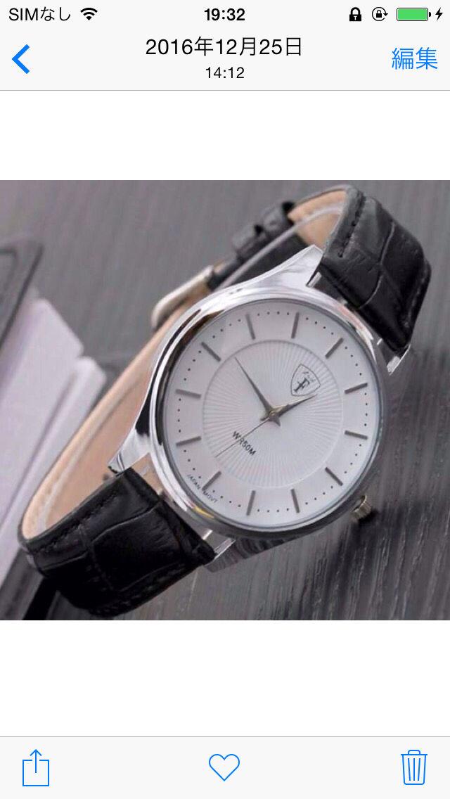 訳あり処分送料込み新品メンズフォーマル腕時計 - フリマアプリ&サイトShoppies[ショッピーズ]