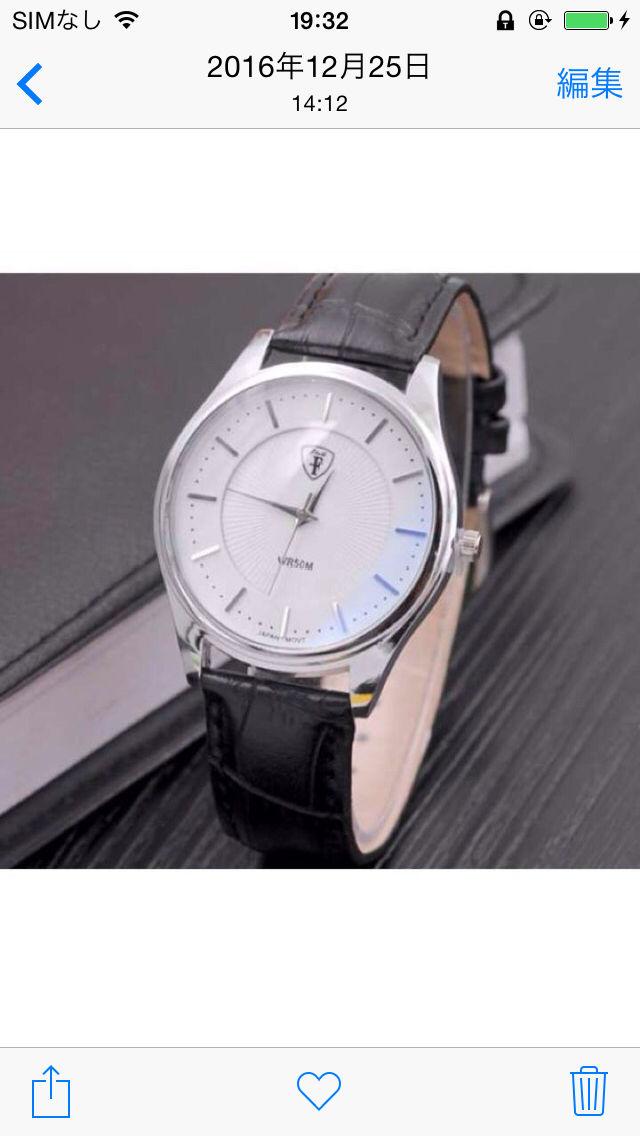 訳あり処分送料込み新品メンズフォーマル腕時計