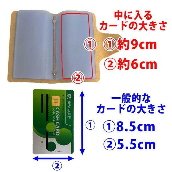 ☆★新品×3個訳アリ割引★☆カードケース 3個セット