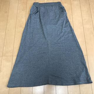 【美品】グレー スウェット ロングスカート