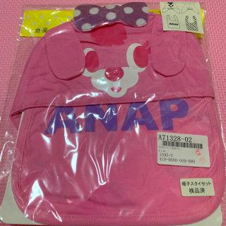 ANAP Kids 帽子スタイセット