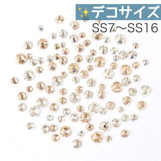 デコ【スワロフスキー】クリスタル&シルクmix 100粒