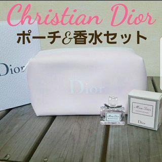 新品 Christian Dior ポーチ&香水セット