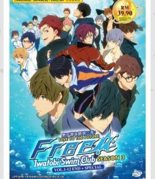 【未開封DVD】フリー シーズン3全話収録