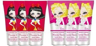 【ザセム】モンロ・プリンセスハンドクリーム3本セット