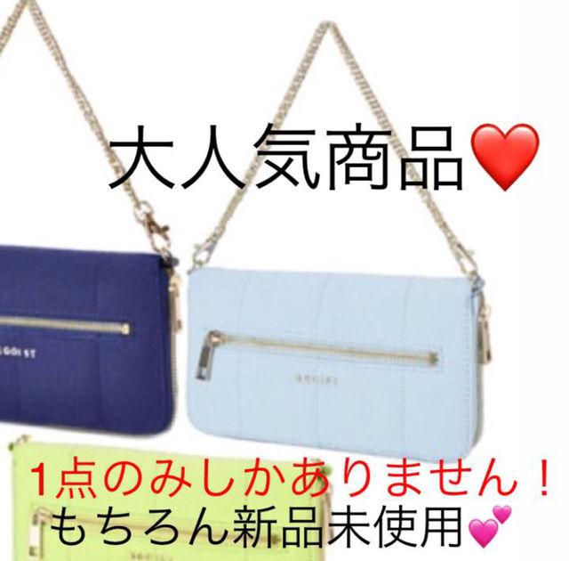 【EGOIST】キャンバスウォレット
