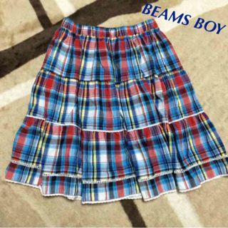 BEAMS BOY  スカート
