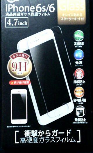 iphone6/6sガラスフィルム