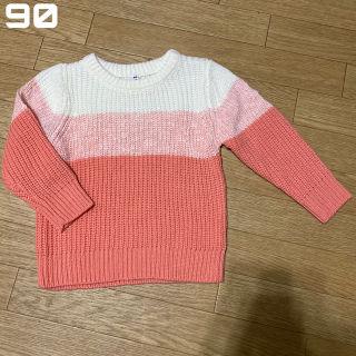 新品未使用 ニット セーター