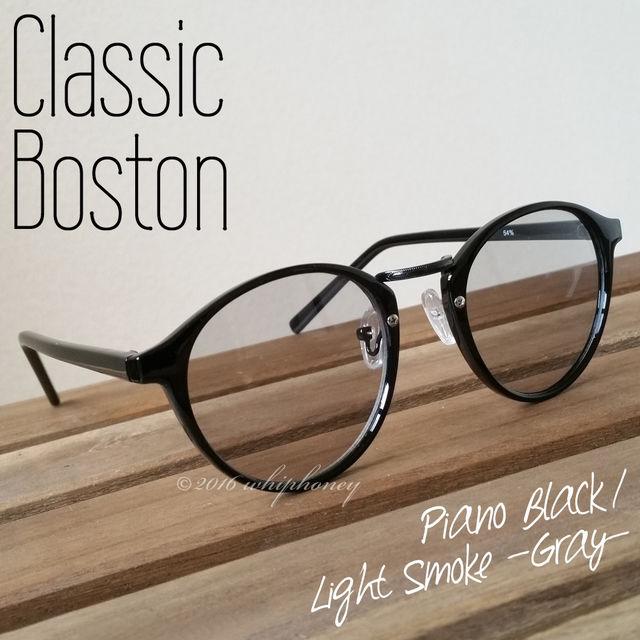 レトロクラシックボストンUVライトスモークサングラス黒グレー