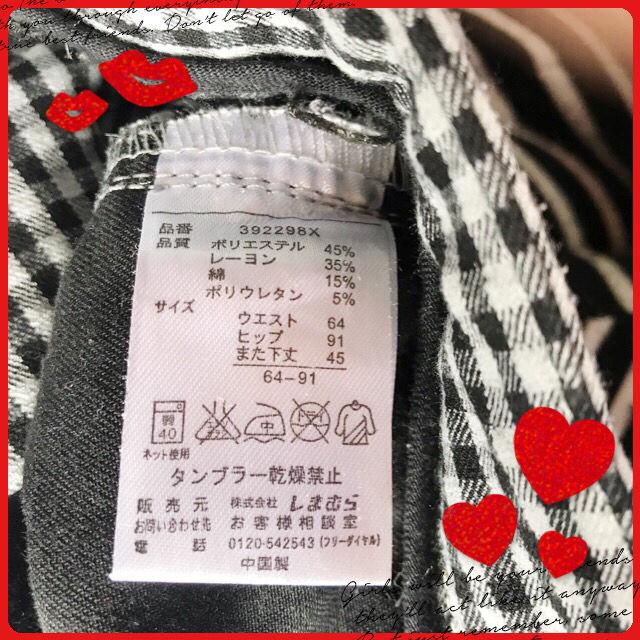 ギンガムチェック七分丈 ミドルサイズW64-H91