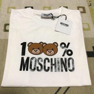 正規品 MOSCHINO Tシャツ ホワイト