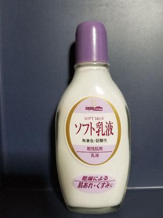 明色ソフト乳液158mL