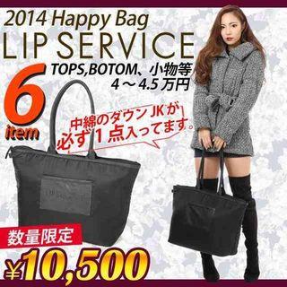 LIPservices 2014福袋