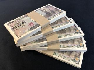 お守り 金運UP 100万円札束 5束 500万円分 ダミー