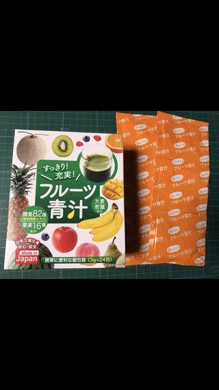 フルーツ青汁お試し6袋セット