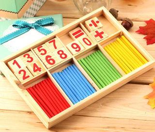 知育玩具 ~子供の知能向上~ キッズ ジュニア用 数学