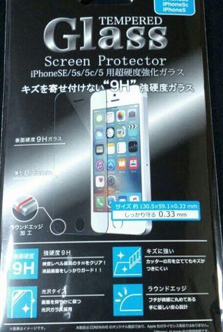 iphone5/5c/5s/SEガラスフィルム