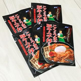 計12人前・定価648円お手軽!こくとうま味 豚キムチ丼の素