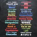 Tシャツ ブラック XL ありがとう 18言語 世界の言葉