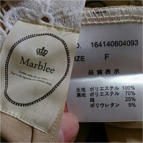Marblee*未使用ペンシルスカート