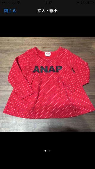 ANAP トップス 90cm