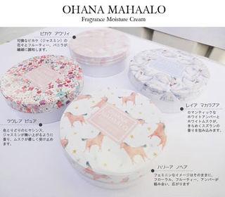 定価1620円フレグランスモイスチャークリーム