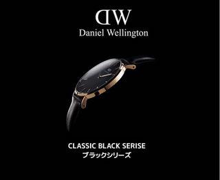 Daniel Wellington 40mm  腕時計