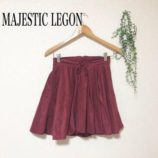 MAJESTIC LEGON レースアップスカート