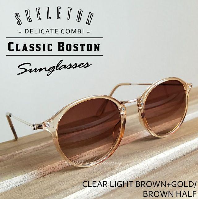 ラウンドボストン クリアフレームメタルコンビ眼鏡 ブラウン