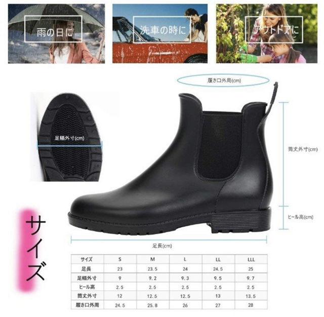 雨でもおしゃれに!サイドゴアブーツ防水で雨の日にも!