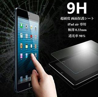 iPad air用 極薄 強化ガラス 飛散防止加工