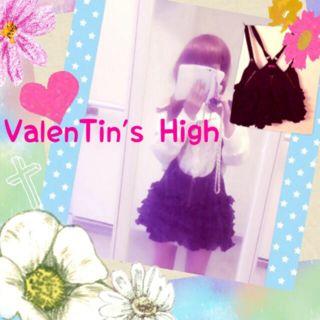 美品ValenTine's High
