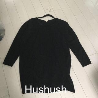 Hushush ロングニット