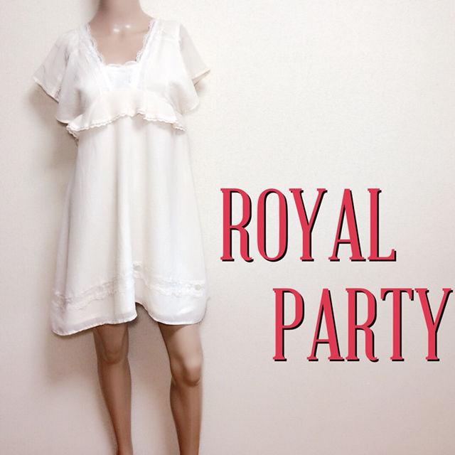 もて服ロイヤルパーティー ゆるふわガーリーワンピース(ROYAL PARTY(ロイヤルパーティー) ) - フリマアプリ&サイトShoppies[ショッピーズ]
