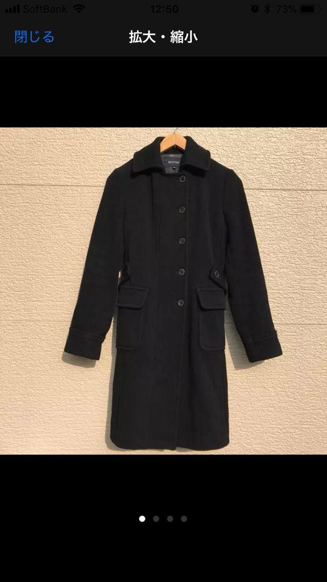 MACPHEE コート 黒 レディース 40
