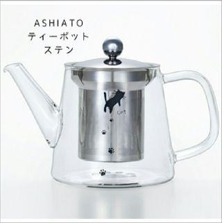 ASHIATO ティーポット ステン K-6769
